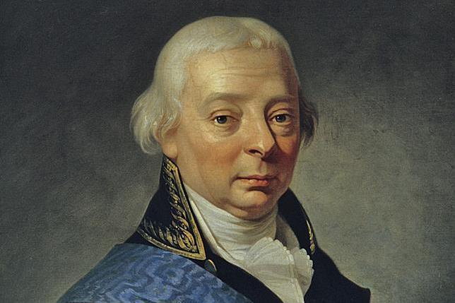 Porträt von Großherzog Karl Friedrich, Begründer des Botanischen Gartens Karlsruhe